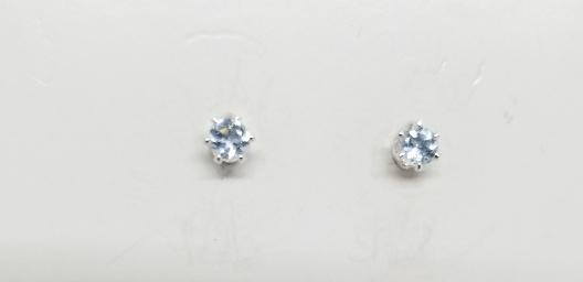 Gallery Gemma Gemstone Collection  Aquamarine Stud Earrings   Genui...