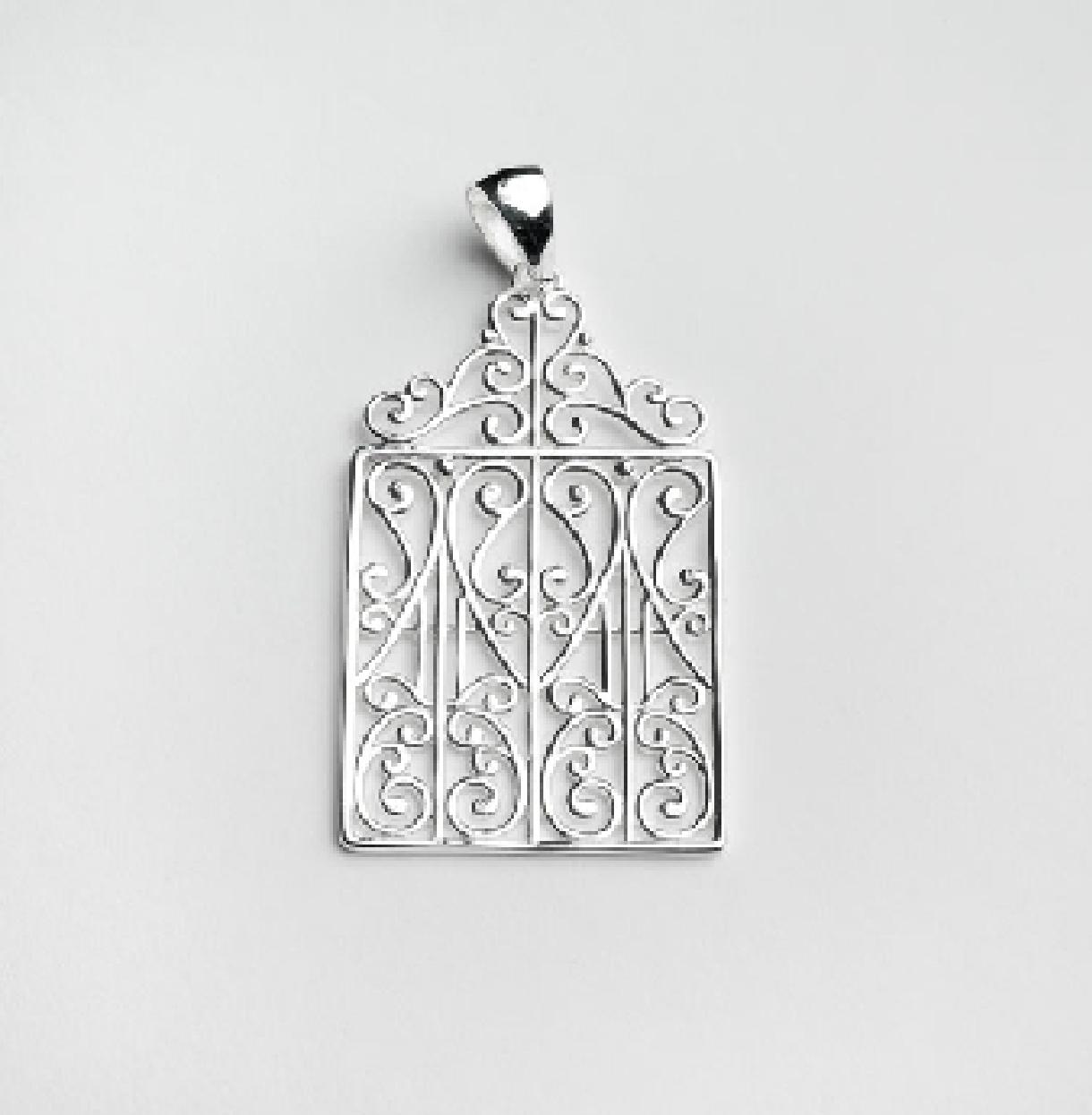 Sterling silver Southern Gates double gate pendant. P851.